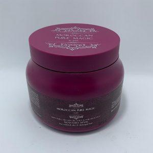 """ג'ויה – מסכת הזנה שמן ארגן לשיער צבוע, יבש או פגום ללא מלח 500 מ""""ל"""